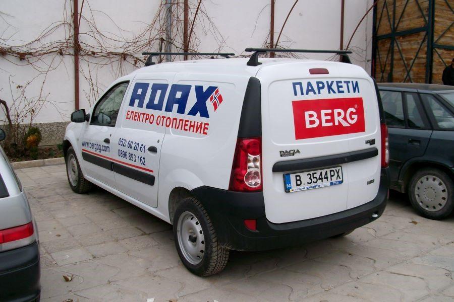 Облепване на автомобил - паркети Berg
