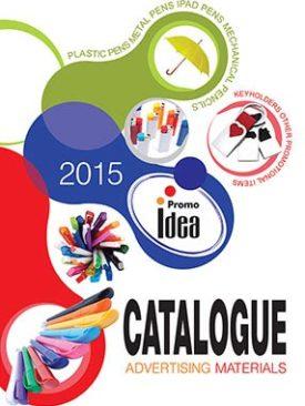 Каталог Промо Идея 2015
