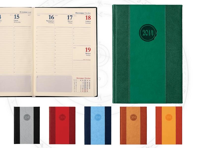 Календар – Бележник Галант