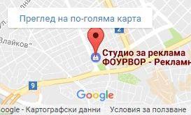 map_small_fourvor
